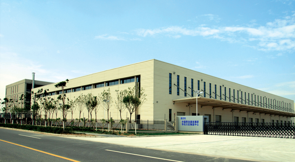 T120530 T120535 T120538 Tianjin China Mobile North China Logistic Center 天津中移动物流仓库.jpg