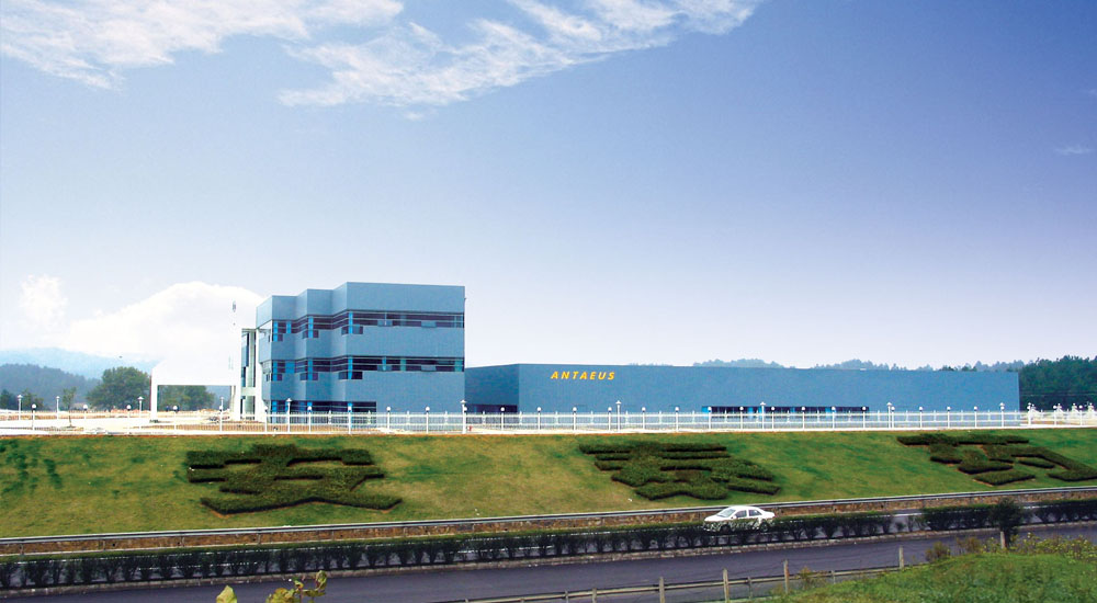 0492 Antai Pharmaceutical.jpg